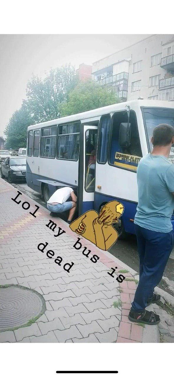 Як повернути гроші з квитка, якщо автобус зламався.